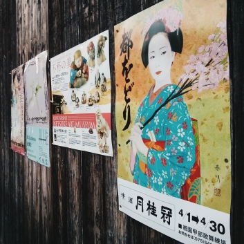 The streets of Gion.